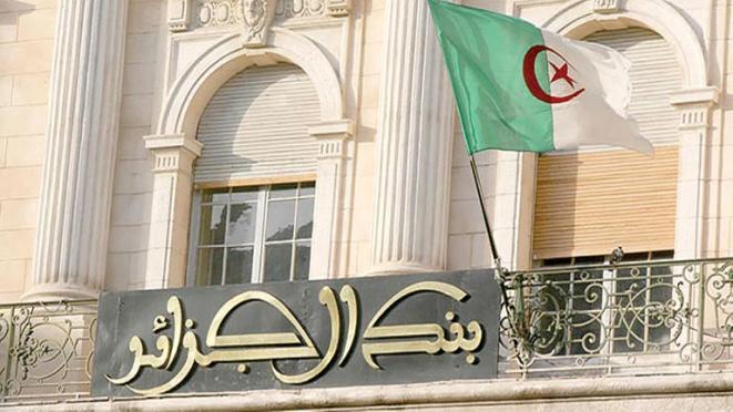 Le siège de la centrale algérienne - Archives