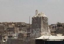 La Mosquée al-Nouri