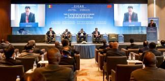 La Chine et L'Afrique