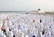 """La communauté """"Akhloulahi célèbre le 138e appel"""