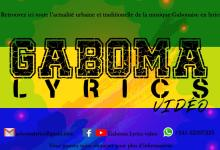 Photo of GABOMA LYRICS VIDÉOS – PLATEFORME DE PROMOTION DE LYRICS