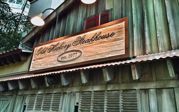 Old Hickory Steakhouse Gaylord Palms Hotel   Orlando Fine Dining   Gaylord Palms restaurants   Disney Dining   Luxury Florida Hotels   Acupful.com   Gaylord Palms review   Mandy Carter travel blogger   #LoveFl   #GaylordPalms   SummerFest   Family Travel