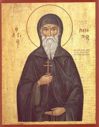 Sf. Cuv. Patapie