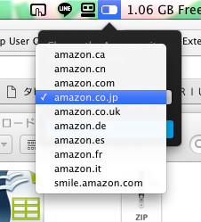 Popclip拡張機能「Amazon」で「Amazon.co.jp」を選択