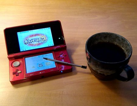 pokemon-sun-and-coffee