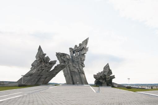 Soviet Modernism 1955-1991: Unknown Stories