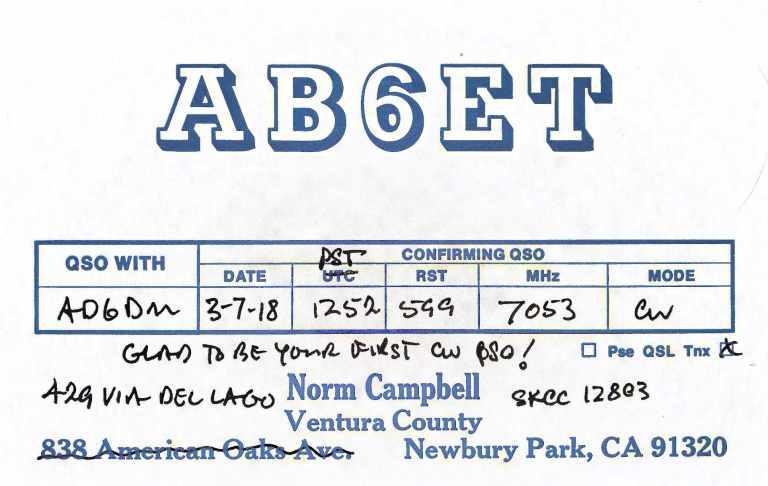 AB6ET QSL Card