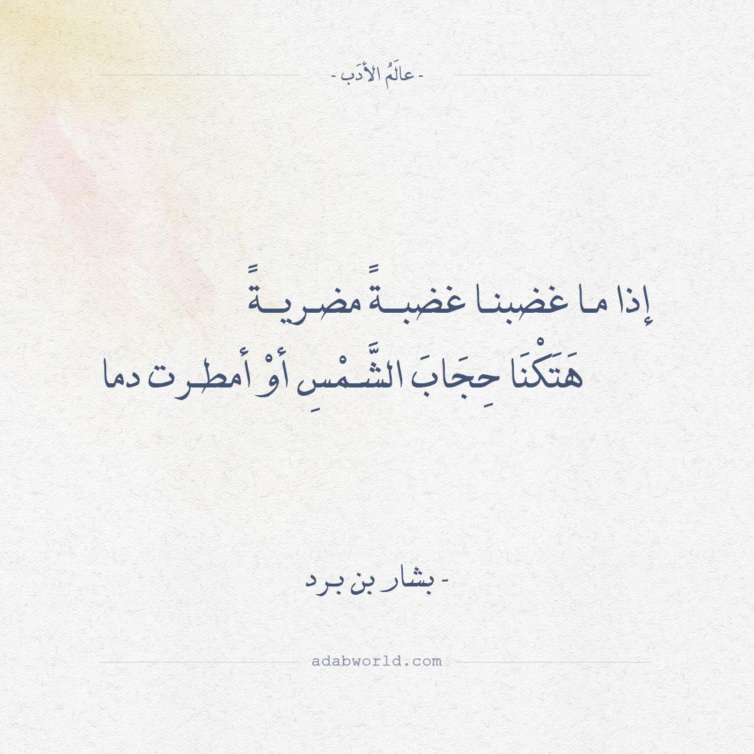 الفخر بالأنساب والأحساب والأصل والمنبت عند العرب