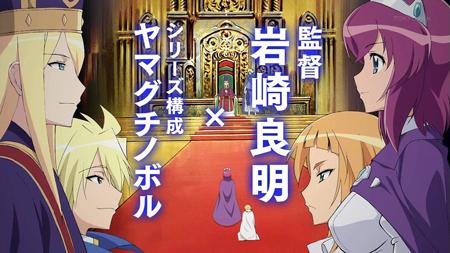 L'anime Zero no Tsukaima F. le plein d'info