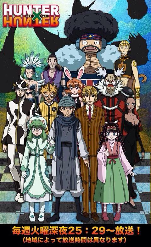 Hunter X Hunter Saison 8 : hunter, saison, Hunter, Suite