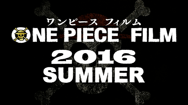 One-Piece-annonce-film-2016