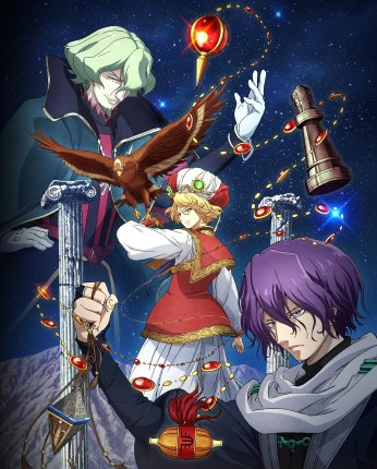 Altair Visual Art Shoukoku no Altair |  Project Altair (01 24) VOSTFR   WEB RIP 4K UHD HDR 2160p AAC x265 [NOTAG]