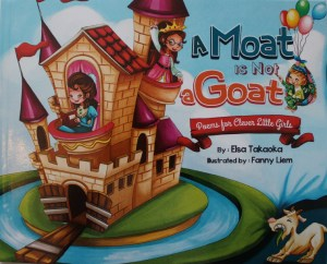 A Moat is Not a Goat