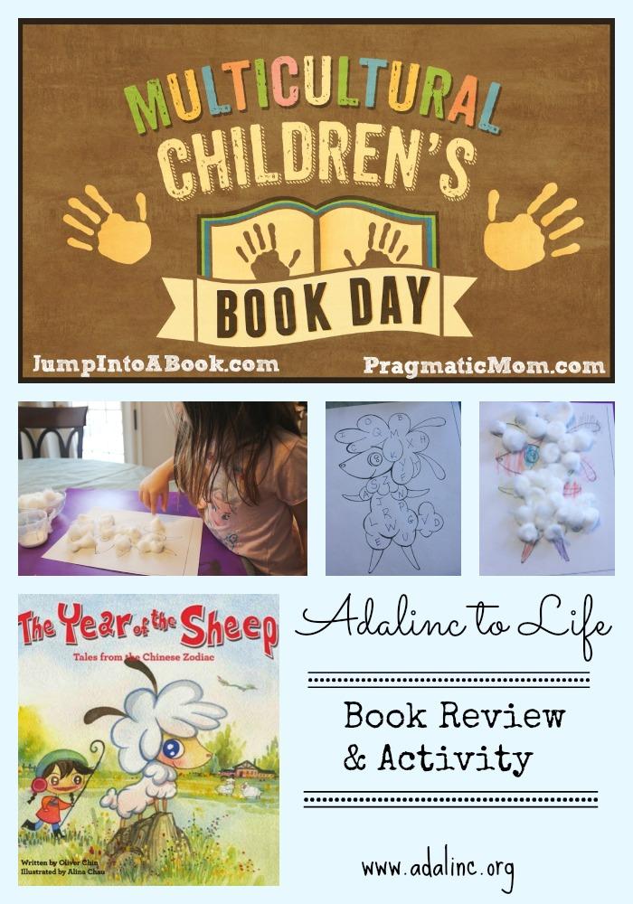book review and preschool alphabet activity