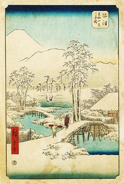 Hiroshige e giapponismo europeo  Adamart