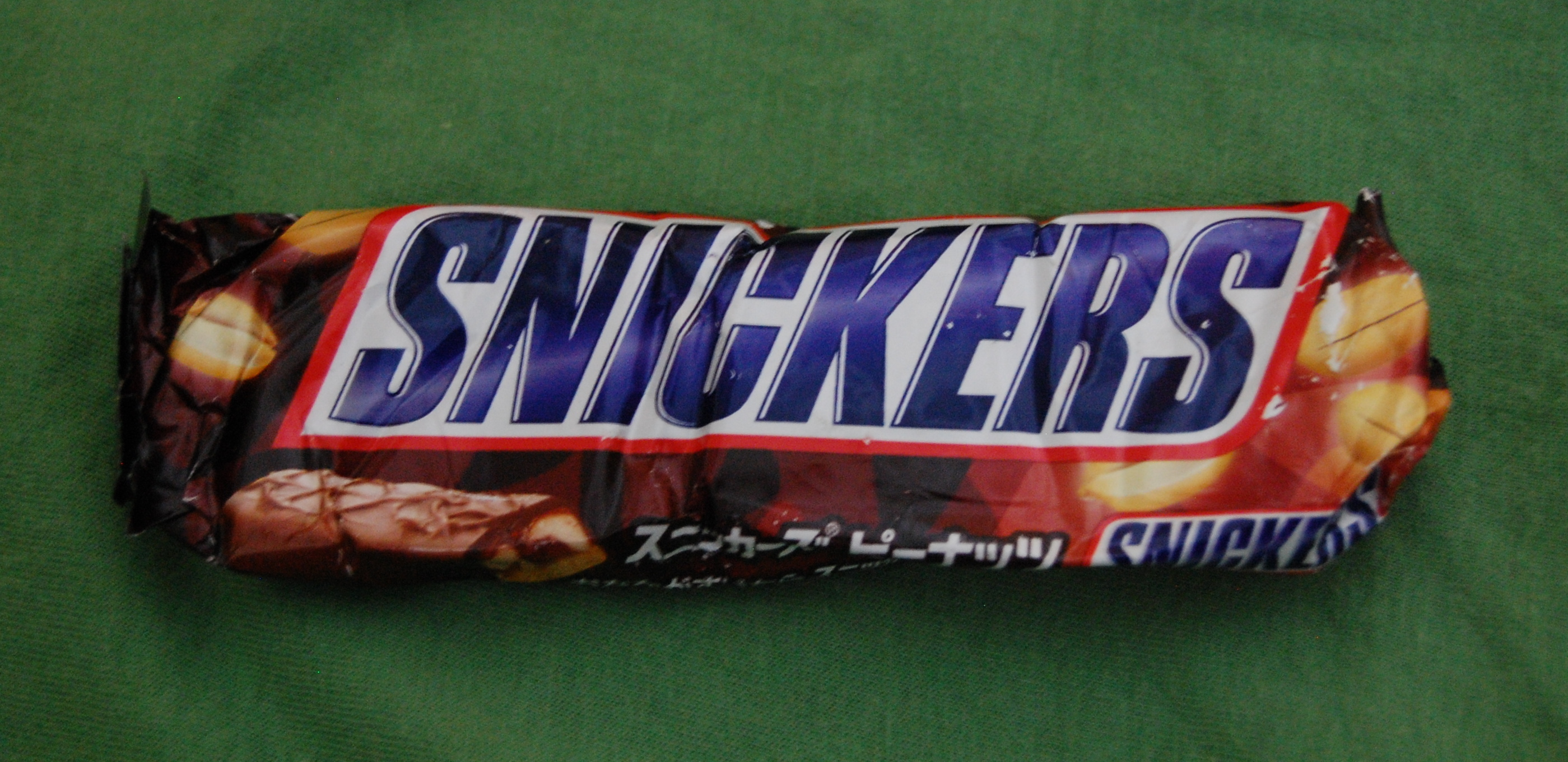 Emergency-Backup-Security Snickers