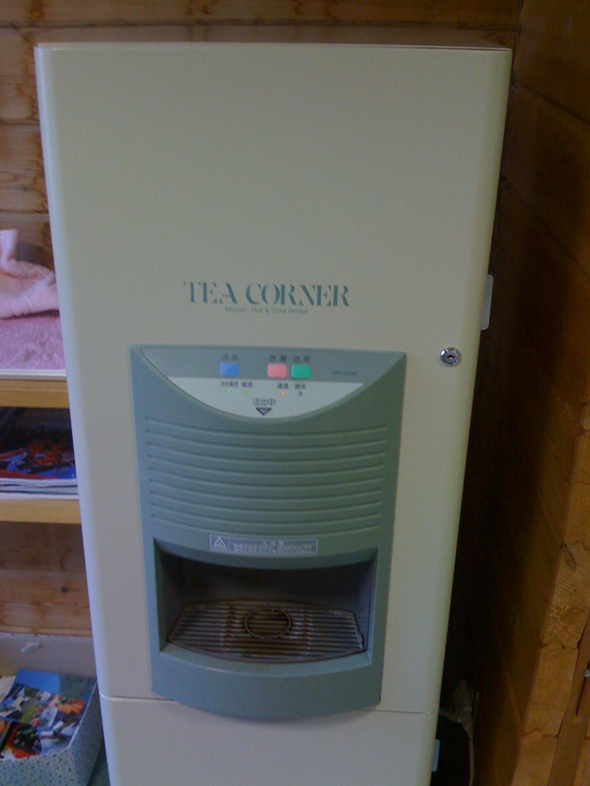 Tea vending machine, Lake Toya, Japan