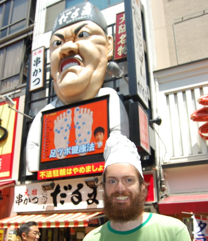 Chef with Scary Chef in Osaka