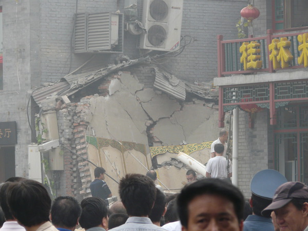 After the blast Xinjiekou -- via Maggie Rauch Twitter photo feed (click pic for link)