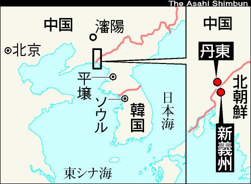 Asahi Shimbun's graphic -- Indicating the gas was detected outside of the urban center of Dandong.