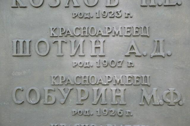 Ar hatte 18 und ein Half Lenze erlebt und sein Leben für die Freiheit und Befreiung von Berlin gegeben