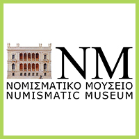 Numismatic Museum of Athens