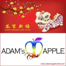 08.02.2016 Adams Apple Club Happy Chinese New Year 2016 a
