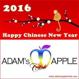 08.02.2016 Adams Apple Club Happy Chinese New Year 2016