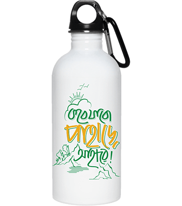 hiking-sublimation-water-bottle