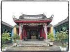 Hoi An Altstadt Chinesischer Tempel