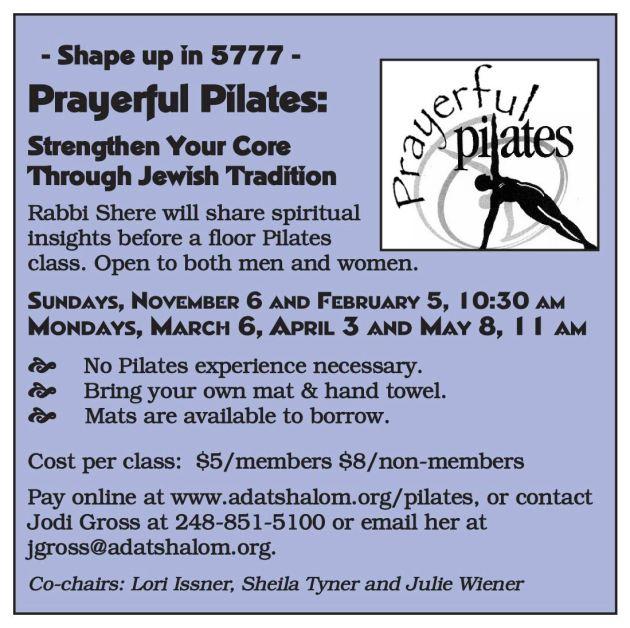 prayerful-pilates Adat SHalom Synagogue