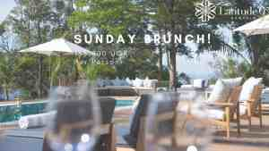 Latitude 0° Sunday Brunch