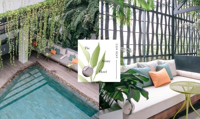 一座大隱於市的城市綠洲:在 The Aviary Hotel 裡,愜意感受柬埔寨的原始風情 ‧ A Day Magazine