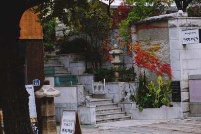 โซล, เกาหลี