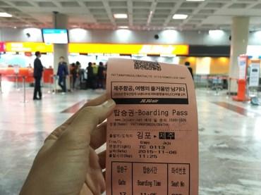 บอร์ดดิงพาสของ Jeju Air