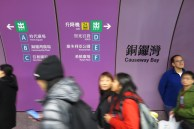 Causeway Bay = Gong Bay, one of the most busiest station