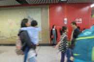 Central is interchange station, they intended to use firebrick red color to capture attention of the passengers.