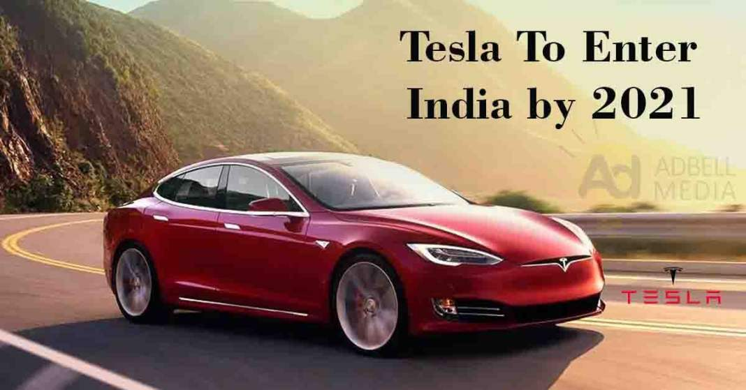 TESLA, ELONS MUSKA, TESLA IN INDIA, ELECTRIC CAR, TESLA PRICE IN INDIA