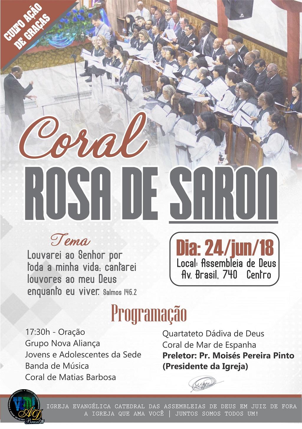 CoralCartaz-2018