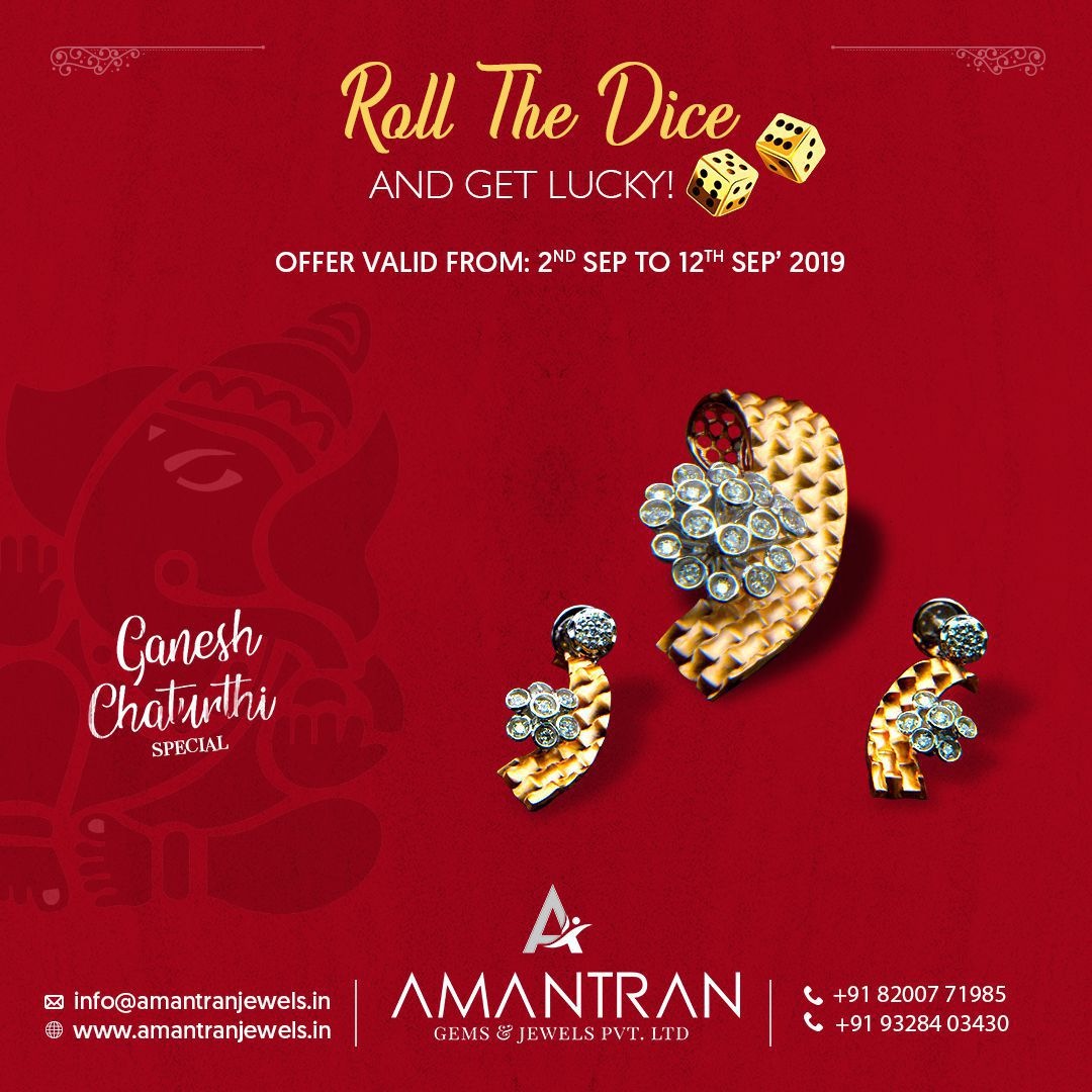 Roll the Dice Offer