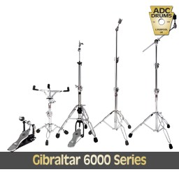 Gibraltar 6000 Hardware Pack 3