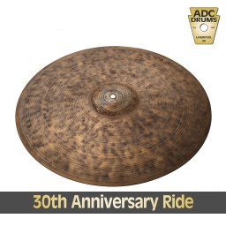 Istanbul 30th Anniversary Ride Cymbals
