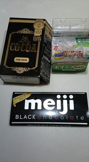 生チョコをなめらかにできるコツとレシピ!材料