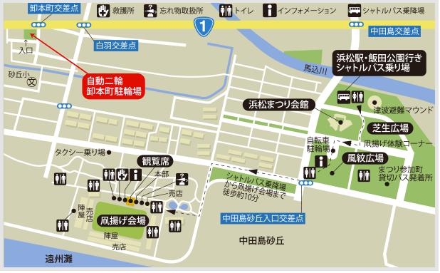 浜松祭り 観覧席