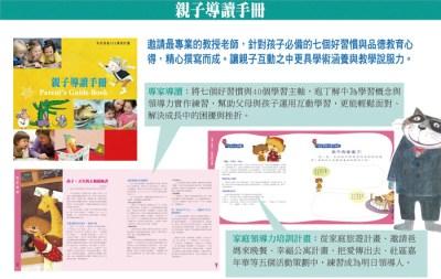 未來領袖CEO 閣林出版 泛亞文化代理