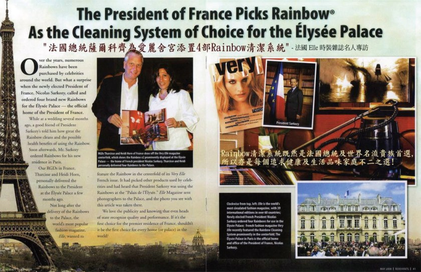 前法國總統薩科爾齊擁有4部 Rainbow