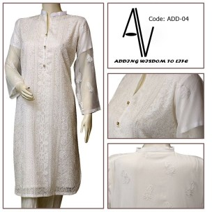 WHITE CHIFFON CHICK Fabric: P.K CHIFFON ( SLIP ADDED ) Price: 3150.00 PKR 31$ Sizes: S,M,L,XL