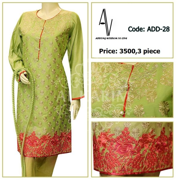 Fabric: shinny cotton net / lawn Sizes: Small - Medium - Large Details: fawn butti embroidery work on shirt front. colored resham embroidery on shirt daman , fancy buttons. Note: The Following Dress have been styled in the image for photography and illustrative purposes. The standard style comes as a long sleeved kameez and Dupatta