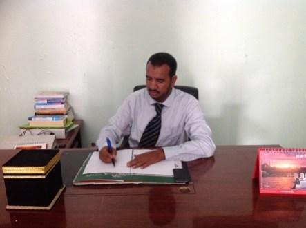 الموظف العمومي الموريتاني: الواقع و الآمال / د.محمد الأمين شريف أحمد