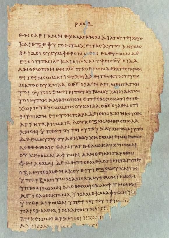 2 Corinthians Papyrus